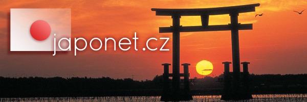 日本・チェコ語